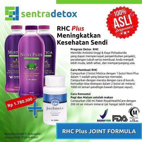 RHC Plus Joint Formula